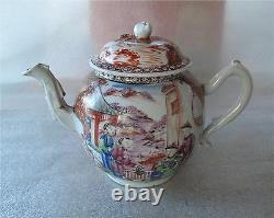 1740's Chinese Export Porcelain Tea pot Famille Rose enamel Qianlong