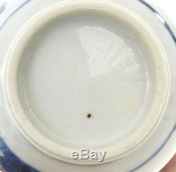 17C Chinese Kangxi Blue & White Porcelain Plum Blossom Bird Bottle Vase AS IS