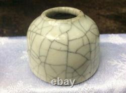 17th or 18th Century Chinese Kangxi Waterpot Or Water Coupe Or Bowl
