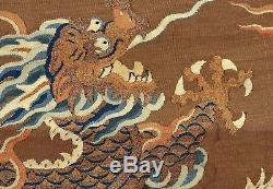 18C Chinese Imperial Kesi Kossu Silk Embroidery Dragon Panel 5 Claws Textile