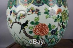 18th/19th C. Chinese Famille-rose Enameled Scroll Pot
