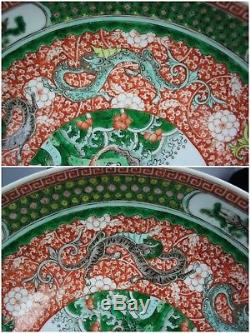 18th/19th C. KangXi Symbol Chinese Famille-rose Porcelain Big Dish