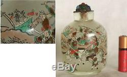 18th-19th Century Chinese Flambe Glazed Porcelain Bottle Vase with Metal Stand