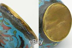 18th 19th Chinese Qing Cloisonne Ming Small Scholars Vase Ring Handles