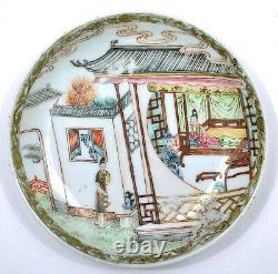 18th Century Yongzheng Chinese Famille Rose Porcelain Plate Dish Figure Figurine