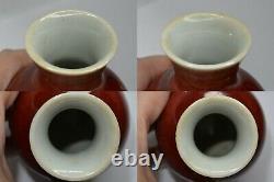 19C Chinese Oxblood Ox Blood Flambe Sang Boeuf Langyao Style Porcelain Vase
