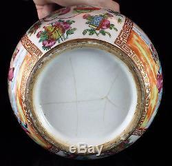 19th C. Chinese Famille Rose Porcelain Fish Bowl Planter Pot Mandarin Jardiniere