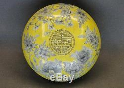 19th C. Chinese Yellow Glaze Famille Rose Box Mark
