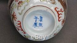 19th C. Pair of Chinese Famille Rose Dragon Bowls Kangxi Mark