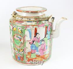 19th Cent. Chinese Famile Rose Teapot with Cup in Tea Cozy / Carrying Basket