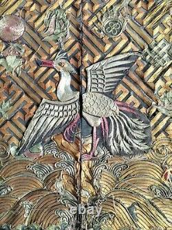 19th Century China Chinese Imperial Qing Mandarin Gold Thread Rank Badge Buzi