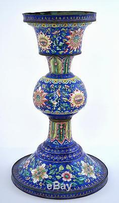 19th Century Chinese Canton Gilt Enamel Cobalt Blue Trumpet Vase 29CM