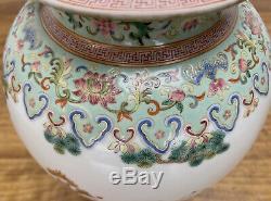 19th c. Chinese Qing Daoguang Famille Rose Figure Baluster Porcelain Vase w Lid
