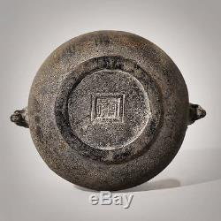 2.36 Rare Chinese Antique Bronze Insence Burner Great Decoraction XuanDe Period