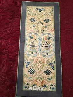 2 RARE ANTIQUE 19th c QI'ING CHINESE EMBROIDERED SILK SLEEVE BANDS SEWN TOGETHER