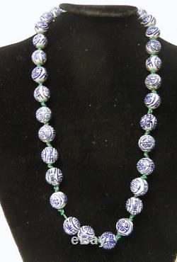 ANTIQUE CHINESE Character White Blue Porcelain BEADS Hand Knotted NECKLACE 19 C