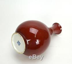 A Beautiful Chinese Red Glazed Jihong Monochrome Pear Body Porcelain Vase