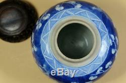 A Chinese Blue White Porcelain Mei Jar. With Good Wood Top
