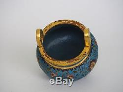 A Chinese Cloisonne'Lotus' Tripod Censer, with Qianlong mark and wooden box