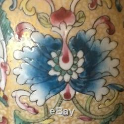 A Chinese Famille Rose Porcelain Double Gourd Vase Marked QianLong