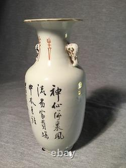 A Chinese Porcelain Vase Qianjiang Qing Dynasty