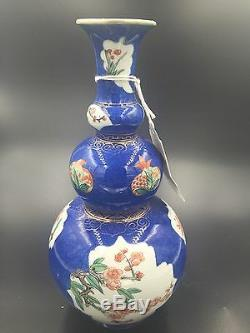 A Chinese Powder Blue Porcelain Triple Gourd Vase
