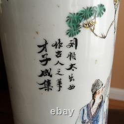 A Chinese Qing Dynasty Porcelain Hatstand Vase