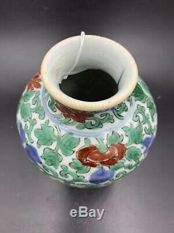 A Chinese Wucai Porcelain Jar Qing Dynasty Shunzhi Period