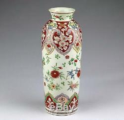 A Chinese Wucai Porcelain Vertical Rolwagen Vase Kangxi Period