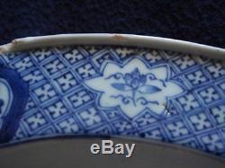 A Chinese export porcelain Qianlong Ch' ien Lung Barber shaving bleeding bowl