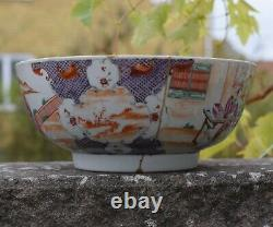 A Large Antique Chinese Punch Bowl Qianlong Period 18th Century
