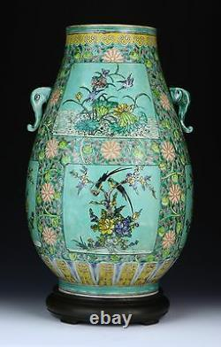 A Massive Chinese Antique Famille Rose Porcelain Zun