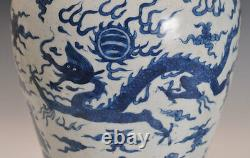 A Pair Rare and Important Chinese Ming Dynasty Wan Li Mei Ping Vases