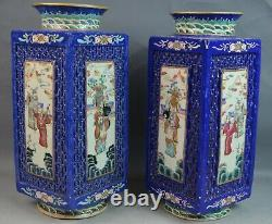 A Pair of Chinese Reticulated Famille Rose Porcelain Square Lamps
