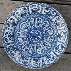 A large Antique Chinese Blue and White charger Kangxi Period