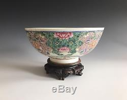 An Antique Chinese Porcelain Famille Decorated Bowl Yongzheng Mark