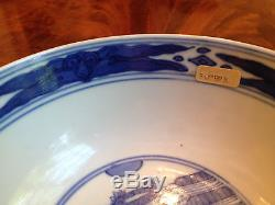 An Important and Rare Chinese Ming Dynasty Blue and White Bowl, Marked