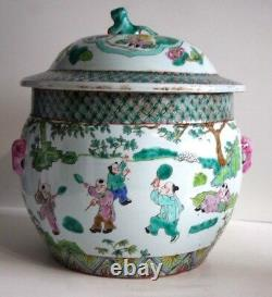 Antique 18-19 C Chinese Porcelain Famille Rose Large Jar LID Marked 9,5'' Tall