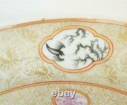 Antique 18th Century Chinese Famille Rose Rockefeller Soup Bowl Palace Plate