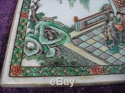 Antique 19C Chinese famille verte porcelain plaque tile 10.5