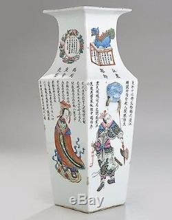 Antique China Chinese Qing Famille Enameled Porcelain Vase Calligraphy 19th C