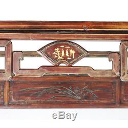 Antique Chinese Asian Wedding Opium Canopy Bed, Carved Panels Full Size