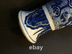 Antique Chinese Blue and White ZUN Vase, Kangxi period, 17th/18th Century