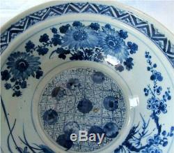 Antique Chinese Blue & white Porcelain Bowl Ming Dynasty Sotheby's