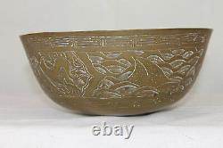 Antique Chinese Brass Engraved Bowl With A Dragon And Phoenix, Marked
