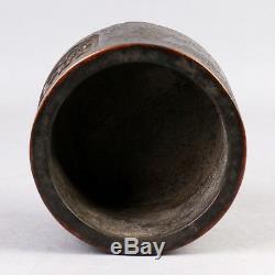 Antique Chinese Bronze Censer Tripod Incense Burner Islamic Arabic Inscriptions