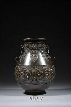 Antique Chinese Bronze vase Silver & Gold Qing Dynasty Original CHRISTIE'S