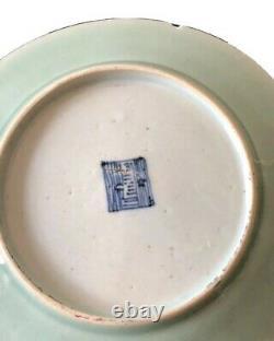 Antique Chinese Celadon Porcelain Plate, Ca 19c