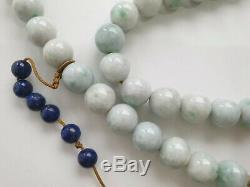 Antique Chinese China Qing Court Necklace Jade Peking Glass Lapiz Lazuli 19th C