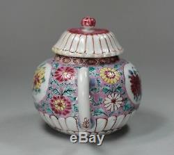 Antique Chinese Chrysanthemum famille-rose teapot, Yongzheng (1723-35)